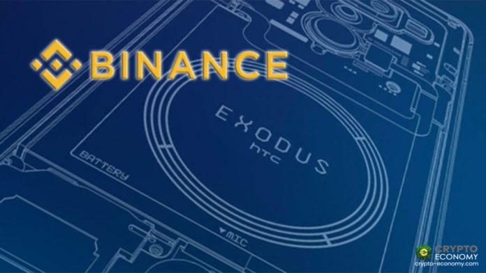 Binance [BNB] – Binance and HTC Partner to Launch a Limited Edition Exodus 1 Blockchain Phone