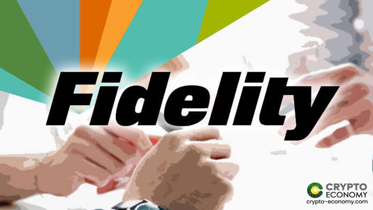 """Fidelity Investments"" nori steigti bitkoino ETF"
