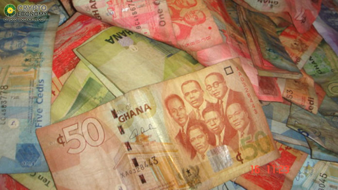 Ghana Central Bank is looking to create a Digital Local Currency, the E-Cedi