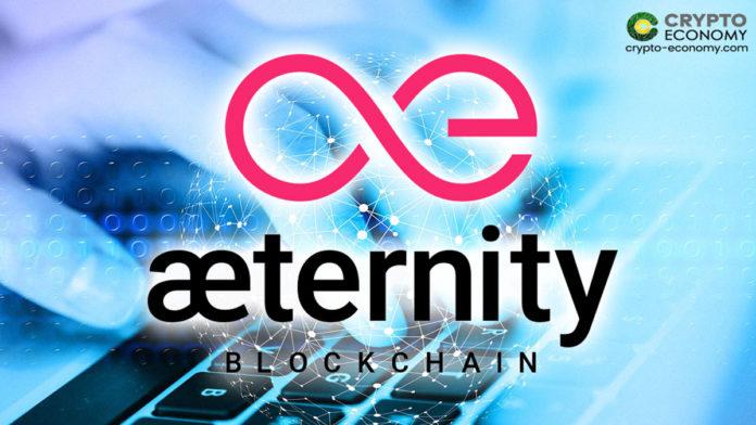 Aeternity [AE]