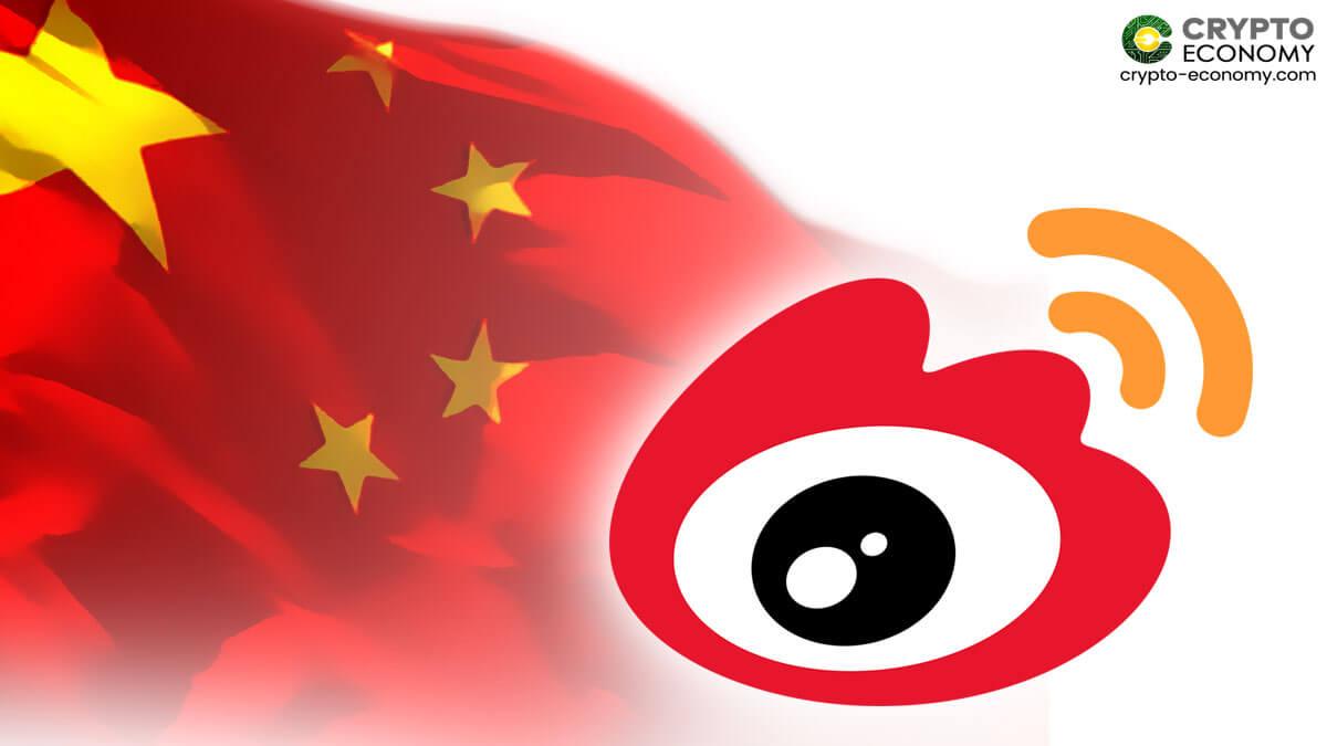 weibo binance tron