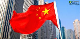 El gigante chino de Internet Tencent busca establecer un grupo de investigación de blockchain