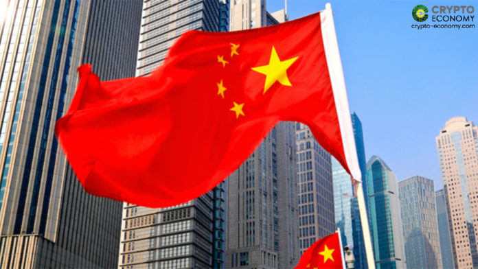 PBoC May Soften Its Stance on Crypto Assets as It Calls Bitcoin an Investment Alternative