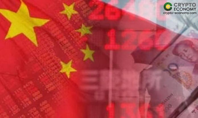 china-warn