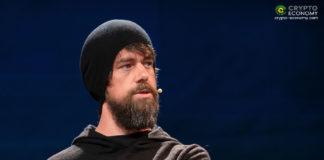 Twitter CEO Jack Dorsey to Develop a New Decentralized Social Media Platform BlueSky
