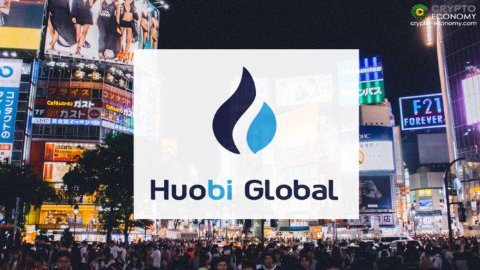 Huobi Global Joins South Korean Internet Giant Kakao-led Klaytn Governance Council