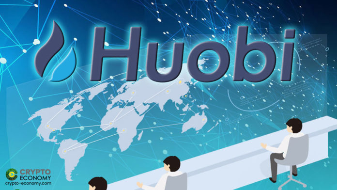 Huobi Group's Derivative Exchange Huobi DM Launches New Liquidation Mechanism to Protect User From Volatility