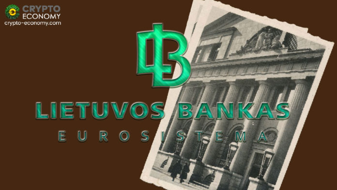 Bank Of Lithuania To Release World's First Digital Collector Coin
