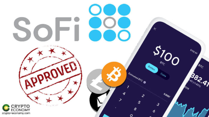 Financial Firm SoFi Receives Virtual Currency and Money Transmitter License from New York Department of Financial Services