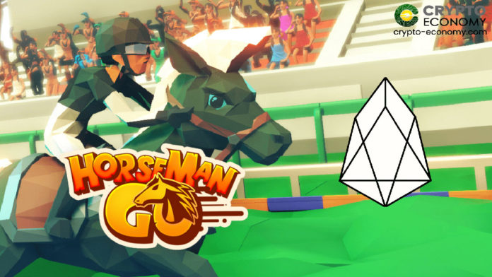 Blockchain Gaming Studio Cogito Launches World's First Decentralized Autonomous Game 'Horseman Go' on EOS Public Blockchain