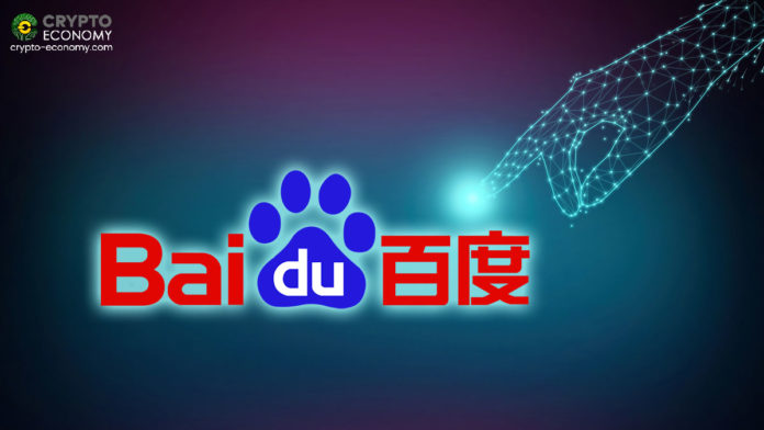 Chinese Search Engine Baidu Launches Smart Contract Blockchain to Compete Against Ethereum