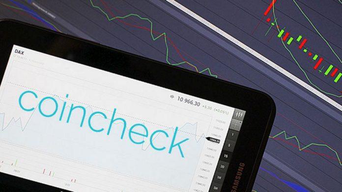 Coincheck to start handling QTUM soon