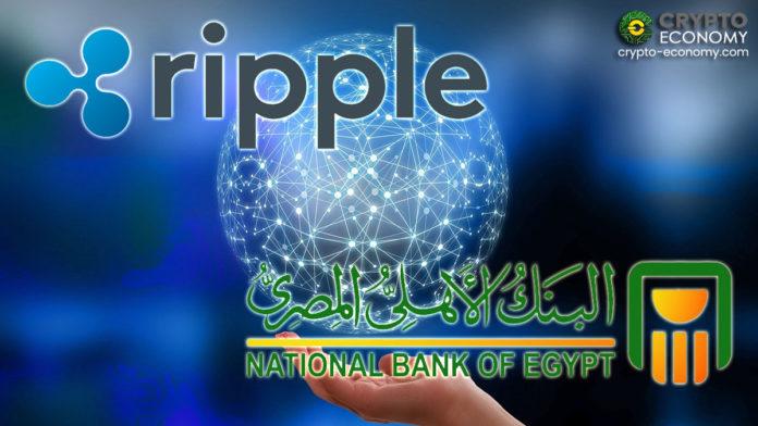 National Bank of Egypt joins ripple net