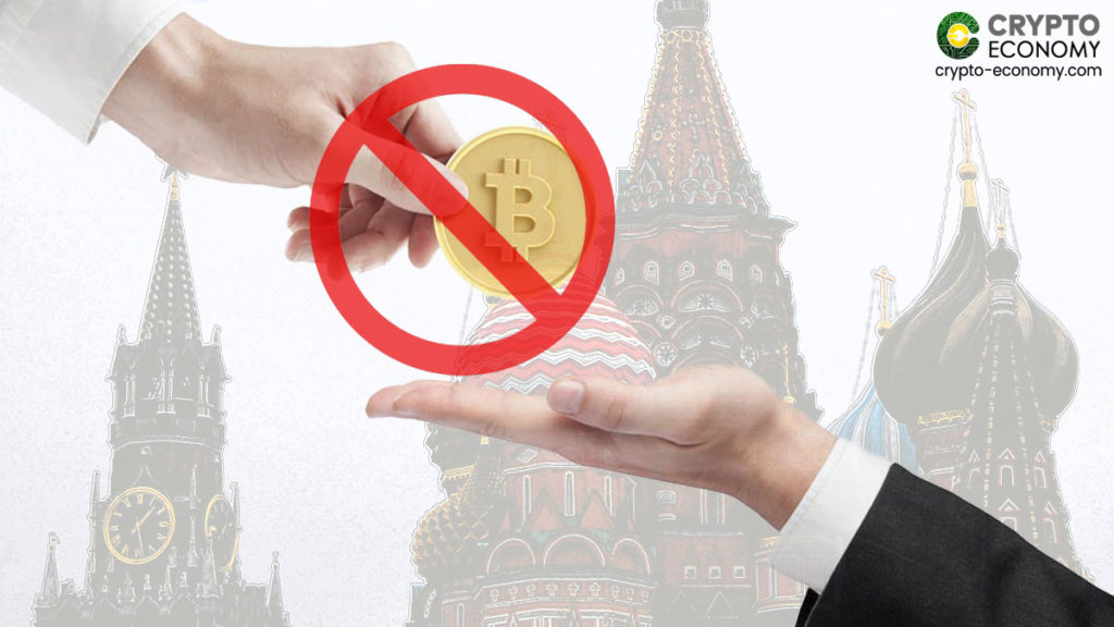Russia's Central Bank Pushing to Ban Use and Circulation of Cryptocurrency in the Country