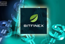 Bitfinex Launches $280 Million Crypto Hedge Fund Fulgur Alpha For Institutional Investors