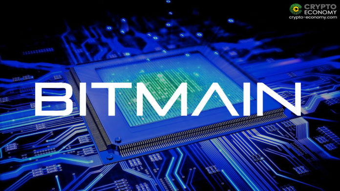 Bitmain to Partially Refund Customers Following Recent Price Cuts for Antminers