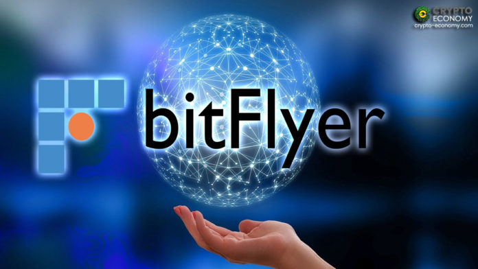 A Subsidiary of Japanese Crypto Exchange bitFlyer Starts Blockchain Consulting Services