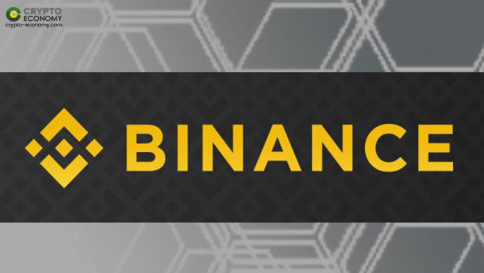 Binance Chain Community Releases Whitepaper for Ethereum Compatible Blockchain