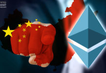 Ethereum Recognized as 'Legal Property' by a Chinese Court