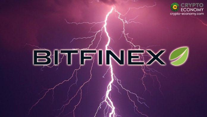 Bitfinex Introduced Dazaar, The New Concept for Decentralized Internet