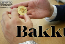 Bakkt Warehouse Serving Over 70 Clients, Increases Insurance Cover to $615M