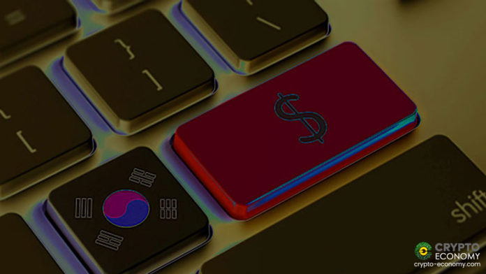 NH Bank of South Korea、暗号通貨サービスに特化したコンソーシアムを設立