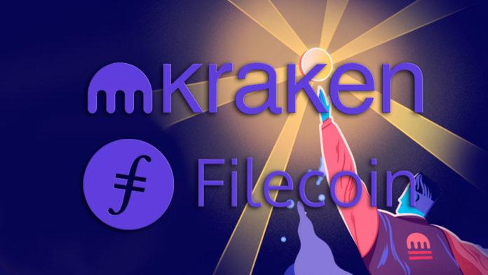 kraken-filecoin