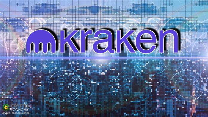Kraken Starts Supporting UNI and YFI