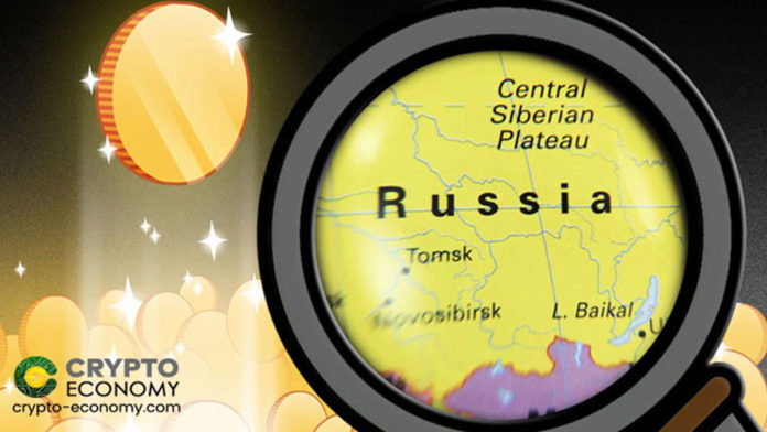 Russia on CBDC: First-Mover Advantage Brings Financial Instability