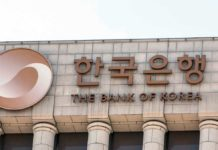 the-bank-of-korea
