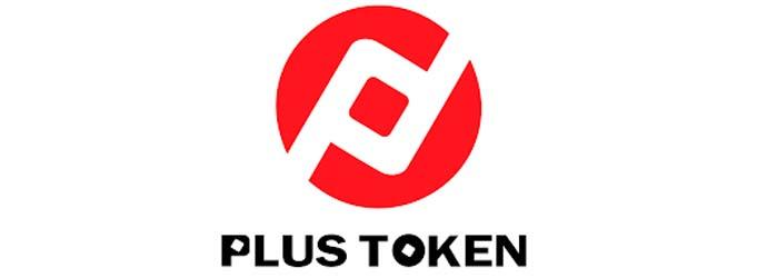 plus-token