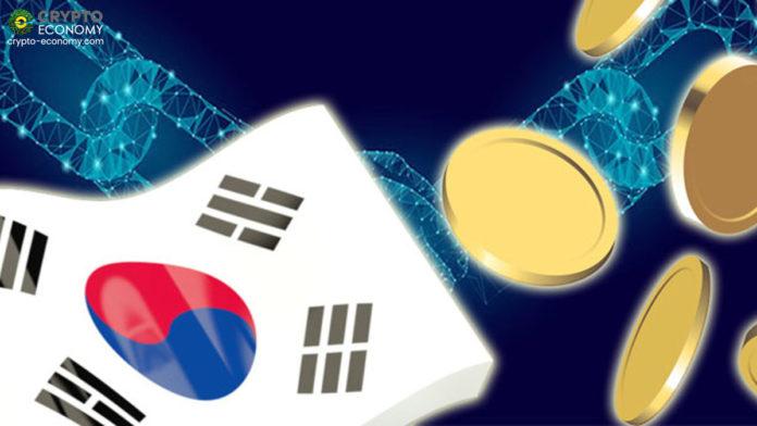 South Korea Delays Crypto Tax Laws After Lobbying