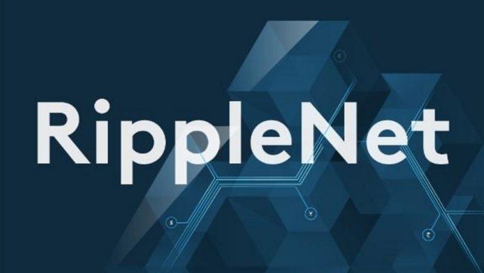 RippleNet Received SOC 2 Certification