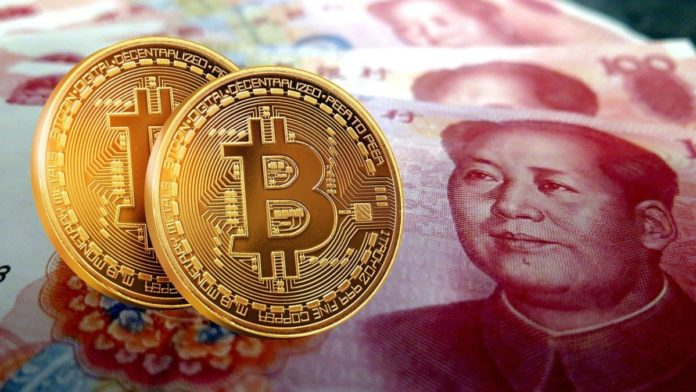 Bitcoin Slips By 7% After China's Fresh Threats On BTC Mining, Trading Activities