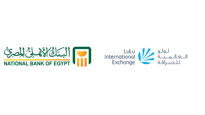 National Bank of Egypt Connects to LuLu International Exchange Through RippleNet