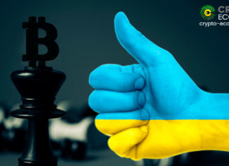 The Ukrainian Parliament Passes a Law to Legalize Crypto in the Country